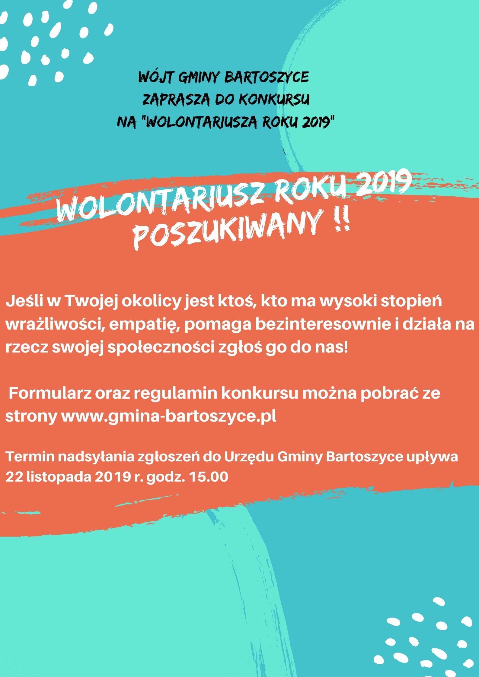 """Ilustracja do informacji: Konkurs """"Wolontariusz Roku 2019"""""""